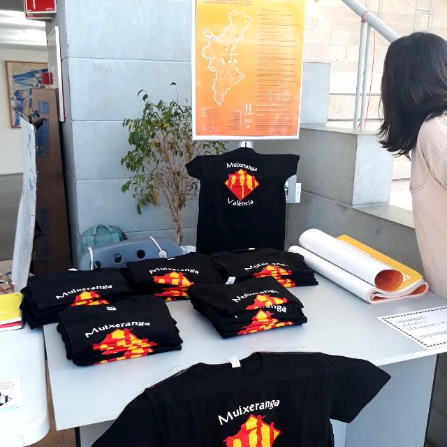 Feretes 2018 amb la Muixeranga de València