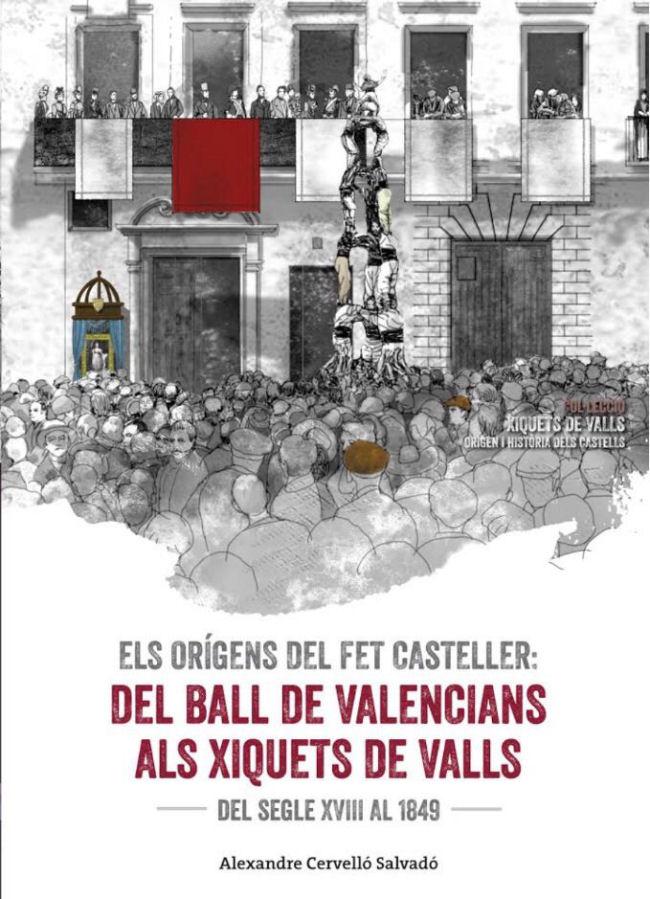 ball-de-valencians-xiquets-de-valls
